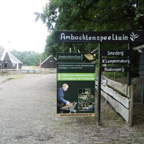 museumdorp orvelte terras
